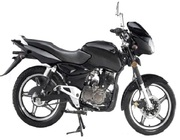 Продаю мотоциклы «Leader»150куб