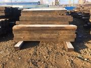 Шпалы деревянные бывшие в употреблении оптом