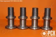 Изготавливаем Винты грузовые (цапфы) ГОСТ 8922-69