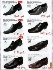 оптовые поставки мужской обуви из натуральной кожи